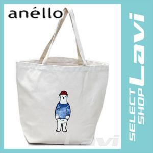 アネロ AP-C0462-BOR ベンジャミン もこもこサガラ刺繍 コットン ショルダー トートバッグ ショッピングバック レッスンバッグ ラッピング無料|store-jck
