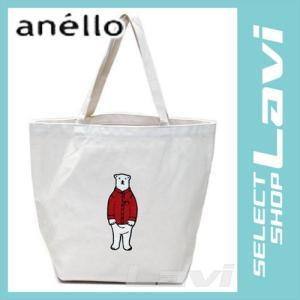 アネロ AP-C0462-RE ベンジャミン もこもこサガラ刺繍 コットン ショルダー トートバッグ ショッピングバック レッスンバッグ ラッピング無料|store-jck