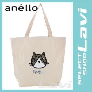 アネロ ZP-D0436-D CAT DOT もこもこサガラ刺繍 コットン ショルダー トートバッグ ショッピングバック レッスンバッグ ラッピング無料|store-jck