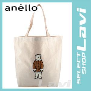 アネロ AP-C0462-CA ベンジャミン もこもこサガラ刺繍 コットン ショルダー トートバッグ ショッピングバック A4サイズ対応 ラッピング無料|store-jck