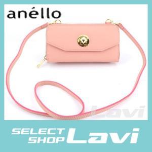アネロ ZU-M0176-PI スマホも入るお財布一体型ポシェット お財布ショルダーバッグ ラッピング無料|store-jck