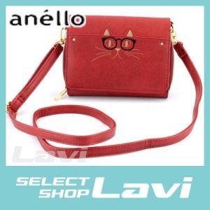 アネロ ZU-M0206-RE ジョセフィーヌ スマホも入るお財布一体型ポシェット お財布ショルダーバッグ ラッピング無料|store-jck