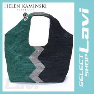 ヘレンカミンスキー ラフィア製 手編み ショルダーバスケット かご トートバッグ ラージサイズ Pia Geo Large Jade Melange ラッピング無料|store-jck