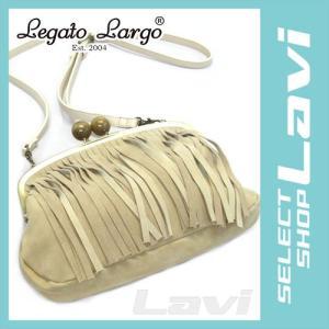 レガートラルゴ LH-B0801 LBE  フリンジバッグ ライトベージュ 本革 カウスエードフリンジ付 がま口 ショルダーバッグ クラッチ ラッピング無料|store-jck