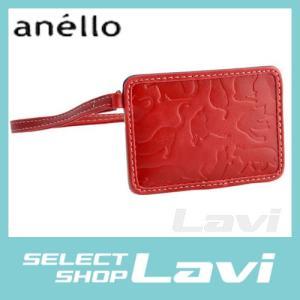 アネロ anello  ZU-D0701-RE ネコシルエット型押し ストラップ付 パスケース 定期入れ 猫シリーズ ラッピング無料|store-jck