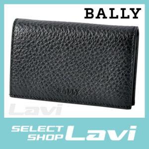 バリー BALLY MERYT 780 6202678 カードケース 名刺入れ ラッピング無料|store-jck