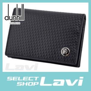 ダンヒル DUNHILL L2V347A カードケース 名刺入れ ラッピング無料|store-jck