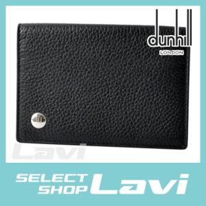 ダンヒル DUNHILL L2W347A カードケース 名刺入れ BOSTON(ボストン) ラッピング無料|store-jck