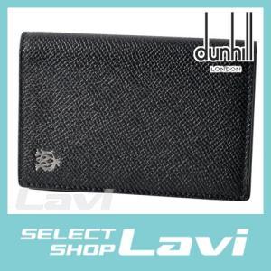 ダンヒル DUNHILL L2X247A カードケース 名刺入れ BOURDON(ボードン) ラッピング無料|store-jck