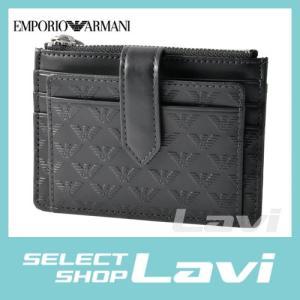 エンポリオアルマーニ EMPORIO ARMANI Y4R151 YC043 80001 イーグル型押し 定期&小銭入れ付 カードケース ラッピング無料|store-jck