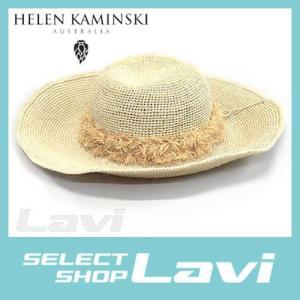 ヘレンカミンスキー ベタンガ フリンジ ラフィアブレード トリム ソフトワイヤー入 ラフィア製つば広ハット レディス帽子 ラッピング無料|store-jck