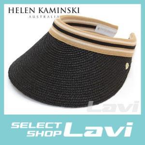 ヘレンカミンスキー Bianca Charcoal 2015SS ビアンカ UPF50  クリップ サンバイザー ラフィア製ハット レディス帽子 ラッピング無料|store-jck