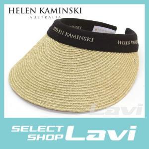 ヘレンカミンスキー Bianca Natural Black Logo  2015SS ビアンカ UPF50  クリップ サンバイザー ラフィア製ハット レディス帽子 ラッピング無料|store-jck