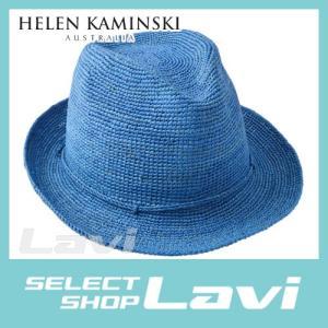 ヘレンカミンスキー HELEN KAMINSKI ≪2017SS≫ファイ フェドーラハット 丸めて収納 ラフィア製ローラブルハット レディス中折れ帽子 ラッピング無料|store-jck