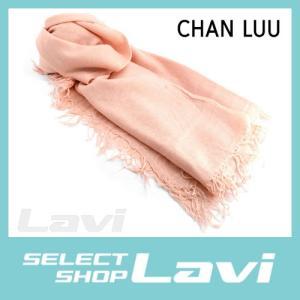 チャンルー BRH-SC-140 Dusty Pink カシミア シルクスカーフ マフラー 大判ストール ラッピング無料|store-jck