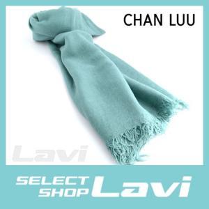 チャンルー BRH-SC-140 Mineral Blue カシミア シルクスカーフ マフラー 大判ストール ラッピング無料|store-jck
