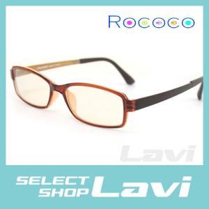 PC専用メガネ 眼にやさしい Rococo ロココ ROOP001 C2 ブラウン 眼鏡 ラッピング無料|store-jck