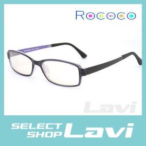PC専用メガネ 眼にやさしい Rococo ロココ ROOP001 C3 グレー 眼鏡 ラッピング無料|store-jck