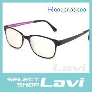 PC専用メガネ 眼にやさしい Rococo ロココ ROOP002 C1 ブラック 眼鏡 ラッピング無料|store-jck