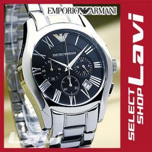 お買得◇エンポリオアルマーニ メンズ 腕時計 クロノグラフ ブレスウオッチ AR-0673 ラッピング無料|store-jck
