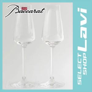 バカラ Baccarat シャトーバカラ シャンパンフルート ペアセット  2611149 ラッピング無料|store-jck