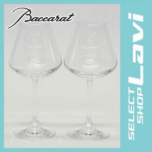 バカラ Baccarat CHATEAU BACCARAT シャトーバカラワイングラス Sサイズ ペアセット 2611150 ラッピング無料|store-jck