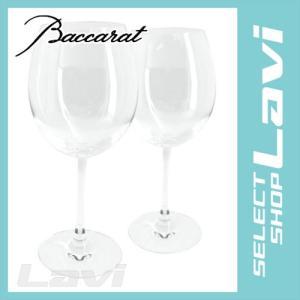 バカラ Baccarat 2610926 デギュスタシオン グランボルドー ペアセット ラッピング無料|store-jck
