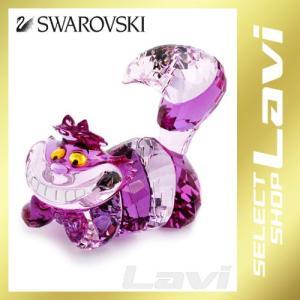 スワロフスキー 5135885 Disney CHESHIRE CAT ディズニー 不思議の国のアリス  チェシャネコ クリスタル フィギュア 置物 ラッピング無料|store-jck