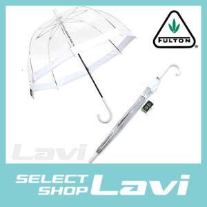 フルトン L041 015582 Birdcage-1 White バードケージ ビニール傘 長傘 ドーム型が魅力的なアンブレラ ラッピング無料|store-jck