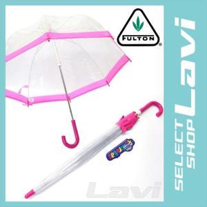 フルトン C603 005828 Funbrella-2 Pink 子供用 キッズ用 ビニール傘 長傘 バードケージ ミニ アンブレラ ラッピング無料|store-jck