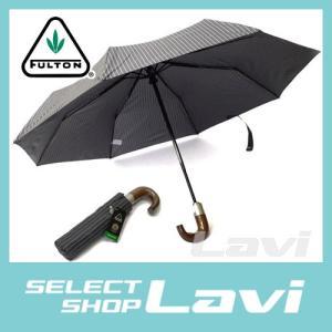フルトン G818 014936 Chelsea-2 City Stripe Grey 折りたたみ傘 アンブレラ ラッピング無料|store-jck