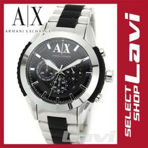 アルマーニ エクスチェンジ メンズ 腕時計  ブラックラバーをコーデ メンズ クロノグラフ ブレスウオッチ AX1214 ラッピング無料 store-jck