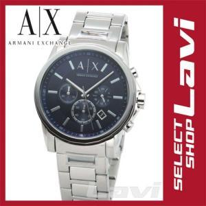 アルマーニ エクスチェンジ 腕時計 ARMANI EXCHANGE AX2509  クロノグラフ メンズ ラッピング無料 store-jck
