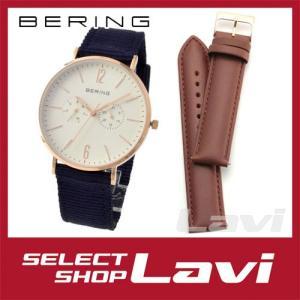 ベーリング 腕時計 BERING 14240-564  CLASSIC COLLECTION  メンズ 替えストラップ レザー 付き ラッピング無料