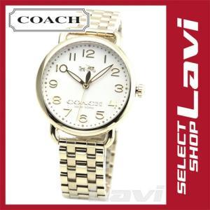 コーチ 腕時計 COACH 14502261  ユニセックスサイズ ラッピング無料 store-jck
