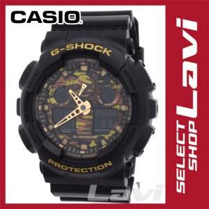 カシオ 腕時計 CASIO GA100CF-1A9 G-SHOCK メンズ ラッピング無料|store-jck