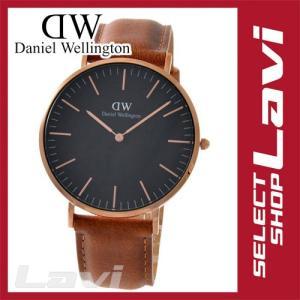 ダニエルウェリントン 腕時計 Daniel Wellington DW00100126  メンズ ラッピング無料|store-jck