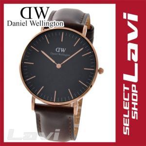 ダニエルウェリントン 腕時計 Daniel Wellington DW00100137  ユニセックス ラッピング無料|store-jck