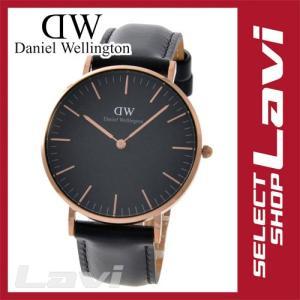 ダニエルウェリントン 腕時計 Daniel Wellington DW00100139  ユニセックス ラッピング無料|store-jck