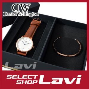 ダニエルウェリントン 腕時計/バングルセット Daniel Wellington DW1-Womens Set-RoseGold  ダッパー レディース ラッピング無料|store-jck