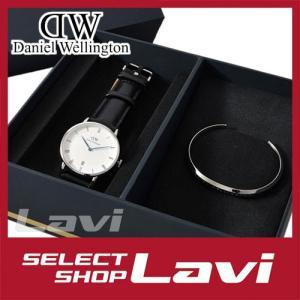 ダニエルウェリントン 腕時計/バングルセット Daniel Wellington DW2-Womens Set-Silver  ダッパー レディース ラッピング無料|store-jck