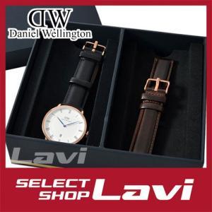 ダニエルウェリントン 腕時計/替えベルトセット Daniel Wellington DW3-Mens Set-RoseGold  ダッパー メンズ ラッピング無料|store-jck