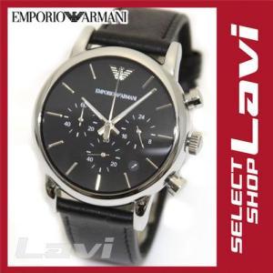 エンポリオアルマーニ メンズ 腕時計 ビジネスユースもお薦め レザーストラップ クロノグラフ ウオッチ AR1733 ラッピング無料 store-jck