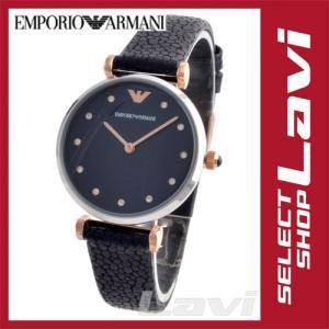 エンポリオアルマーニ 腕時計 EMPORIO ARMANI AR1989  レディース ラッピング無料 store-jck