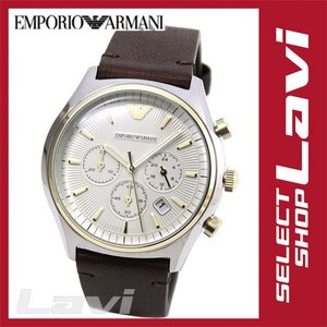 エンポリオアルマーニ 腕時計 EMPORIO ARMANI AR11033   クロノグラフ メンズ ラッピング無料 store-jck