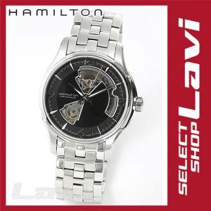 ハミルトン メンズ 腕時計 AMERICAN CLASSIC アメリカンクラシック コレクション  Jazzmaster Viewmatic Openheart  H32565135 ラッピング無料|store-jck