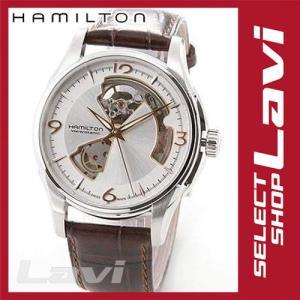 ハミルトン メンズ 腕時計 AMERICAN CLASSIC アメリカンクラシック ジャズマスター ビューマチック オープンハート  H32565555 ラッピング無料|store-jck