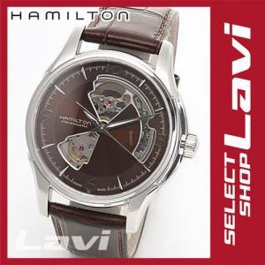 ハミルトン メンズ 腕時計 AmERICAN CLASSIC アメリカンクラシック ジャズマスター ビューマチック オープンハート  H32565595 ラッピング無料|store-jck
