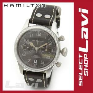 ハミルトン メンズ 腕時計  Khaki Conservation  カーキ コンサベーション  オートマチック クロノグラフ H60416583 ラッピング無料|store-jck