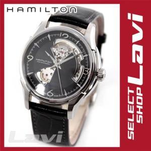 ハミルトン メンズ 腕時計 AMERICAN CLASSIC アメリカンクラシック  ジャズマスター オープンハート H32565735 ラッピング無料|store-jck